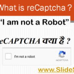 What is ReCaptcha ? Spam protection in web forms