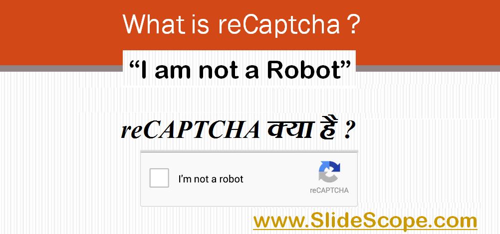 What is recaptcha ?